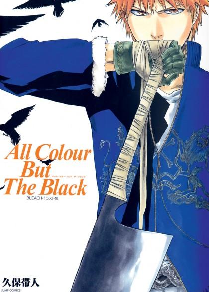 Couverture de Bleach -HS1- All Colour but the black