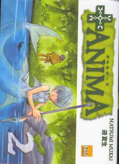 Couverture de + Anima -2- Volume 2