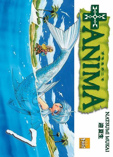 Couverture de + Anima -7- Volume 7