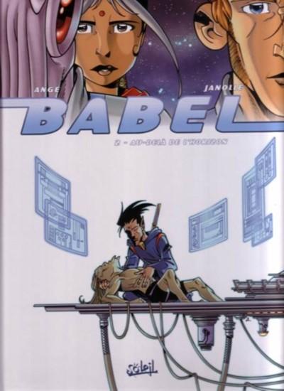 Couverture de Babel (Ange/Janolle) -2- Au-delà de l'horizon
