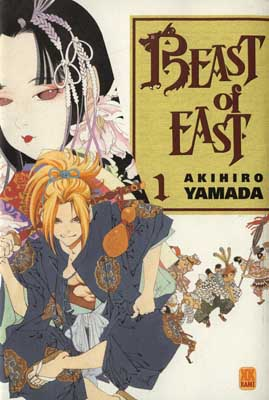 Couverture de Beast of East -1- Tome 1