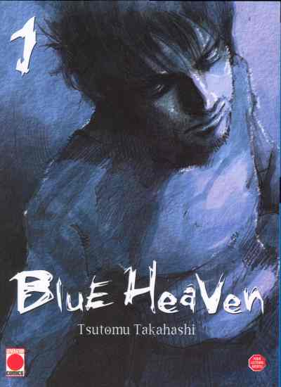 Couverture de Blue Heaven -1- Volume 1