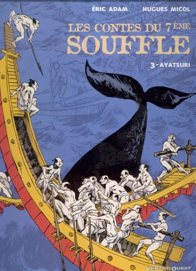 Couverture de Les contes du 7ème souffle -3- Ayatsuri
