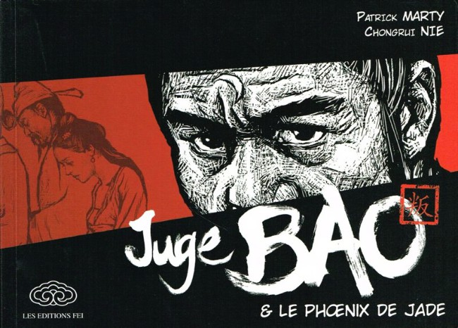 Couverture de Juge Bao -1- Juge Bao & Le phœnix de Jade