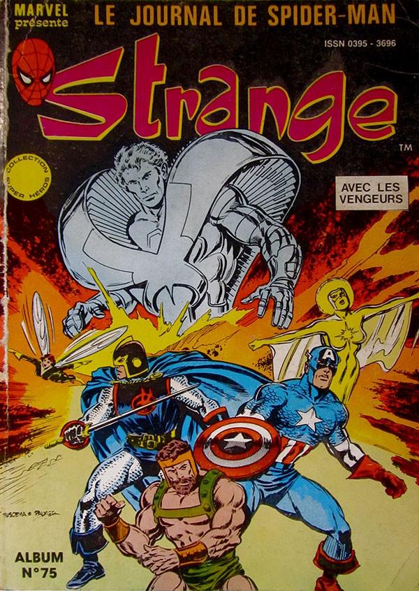 Couverture de Strange -Rec075- Album N°75 (du n°224 au n°226)