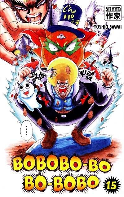 Couverture de Bobobo-bo Bo-bobo -15- Tome 15