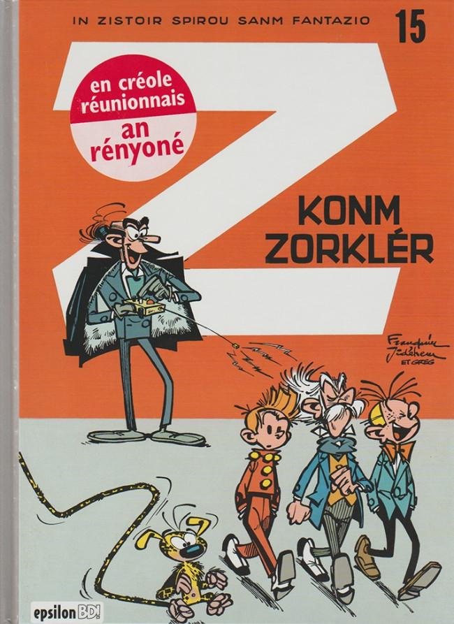 Couverture de Spirou et Fantasio (en langues régionales) -15Kreol- Z konm Zorklèr