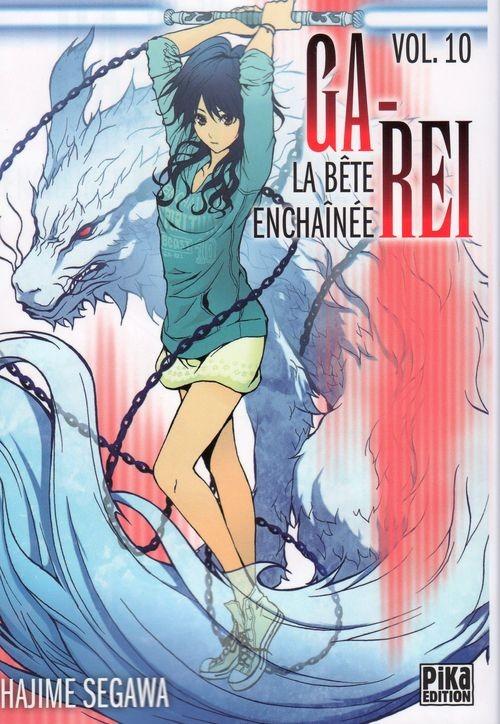 Couverture de Ga-Rei - La bête enchaînée -10- Vol. 10