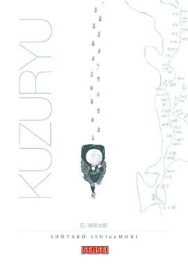 Couverture de Kuzuryû