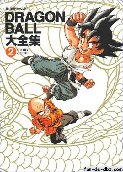 Couverture de Dragon Ball (Art Books) -2- Dragon Ball Story Guide