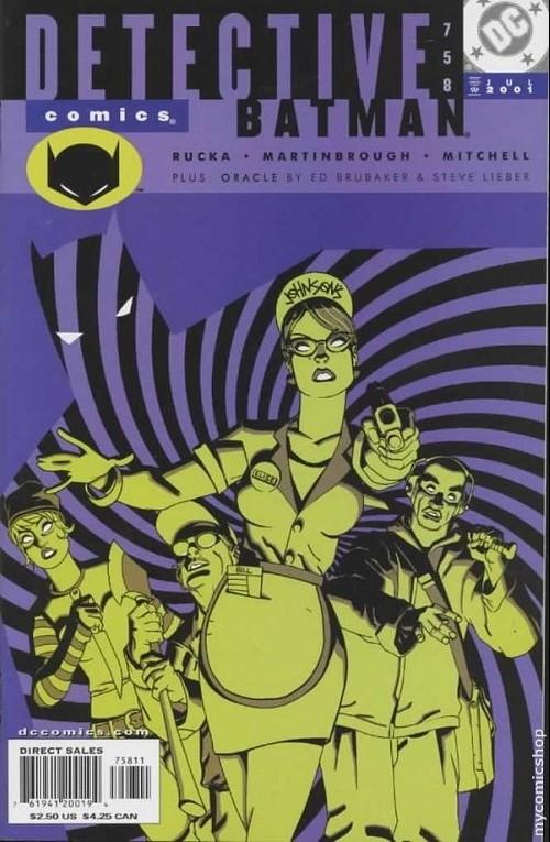 Couverture de Detective Comics (1937) -758- Detective comics : batman