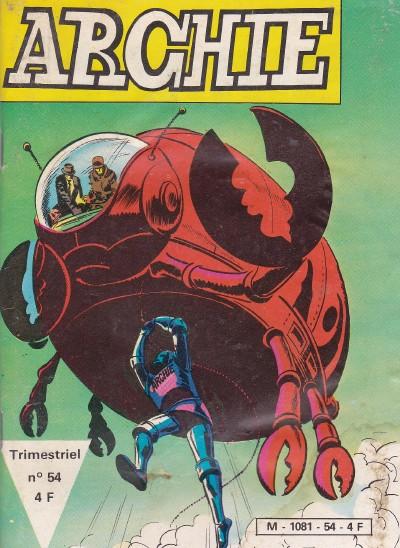 Couverture de Archie (Jeunesse et Vacances) -54- La pagode du lac