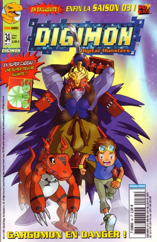 Couverture de Digimon (en comics) -34- Gargomon en danger !