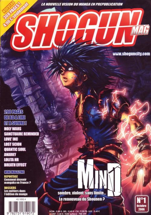 Couverture de Shogun Mag (puis Shogun Shonen) -1- Octobre 2006