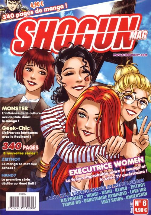 Couverture de Shogun Mag (puis Shogun Shonen) -6- Mars 2007