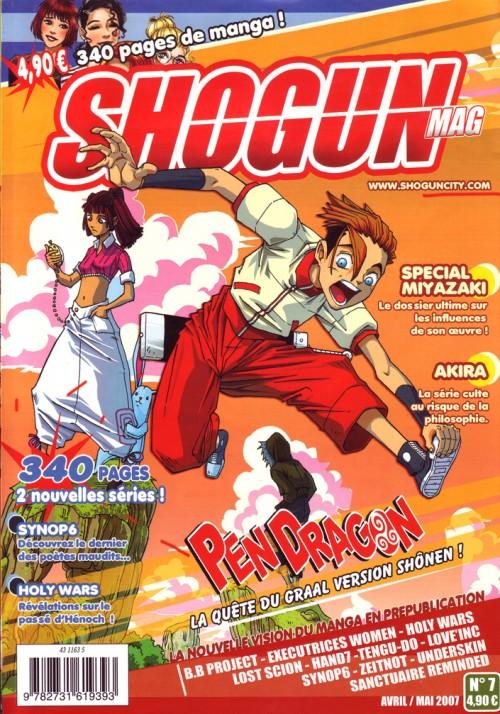 Couverture de Shogun Mag (puis Shogun Shonen) -7- Avril/Mai 2007