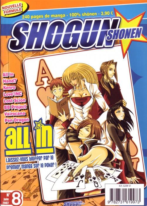 Couverture de Shogun Mag (puis Shogun Shonen) -8- Juin 2007