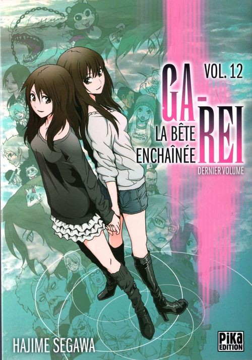 Couverture de Ga-Rei - La bête enchaînée -12- Vol. 12