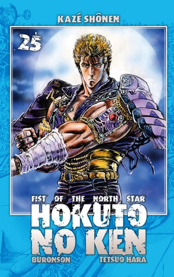 Couverture de Hokuto No Ken, Fist of the north star -25- Tome 25