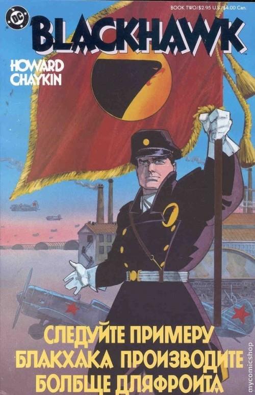 Couverture de Blackhawk (1988) -2- Red Snow