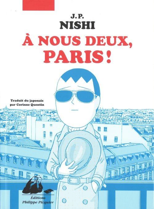 Couverture de À nous deux, Paris!