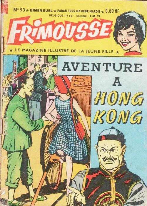 Couverture de Frimousse et Frimousse-Capucine -93- Aventure à Hong Kong