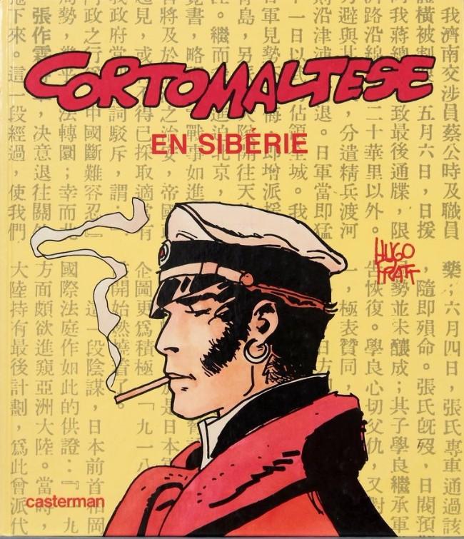 Couverture de Corto Maltese (Couleur Grand Format) -3- Corto Maltese en Sibérie