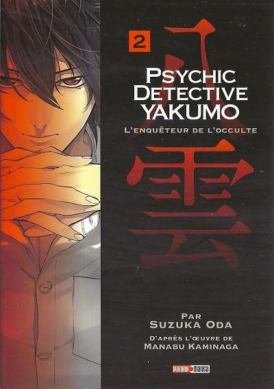 Couverture de Psychic Detective Yakumo -2- Tome 2