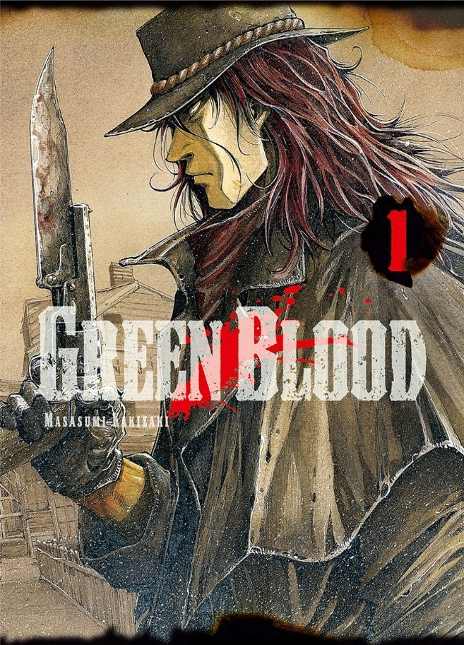 Green Blood - Intégrale - 5 Tomes
