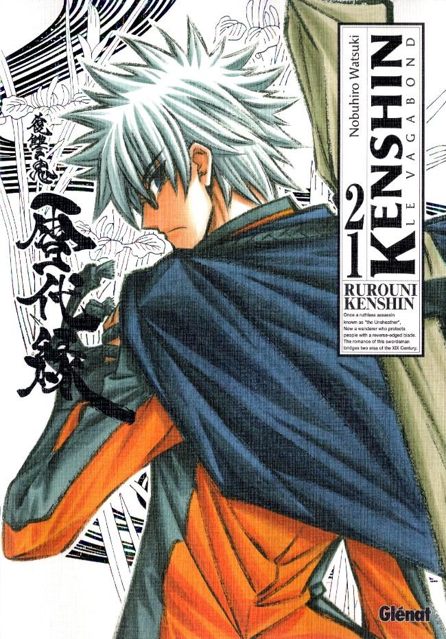 Couverture de Kenshin le Vagabond - Perfect Edition -21- Tome 21