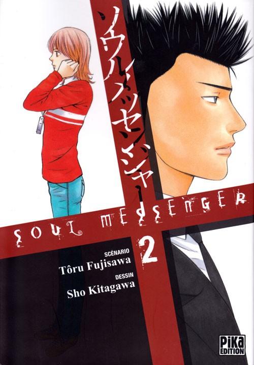 Couverture de Soul messenger -2- Tome 2