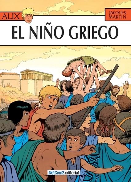 Couverture de Alix (en espagnol) -15- El Niño Griego