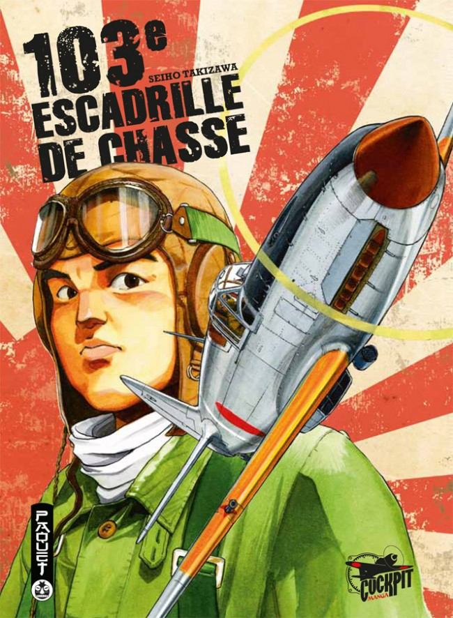 103ème escadrille - One shot - Images améliorées - PDF