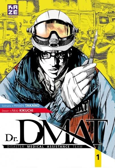Dr. DMAT  - 9 tomes