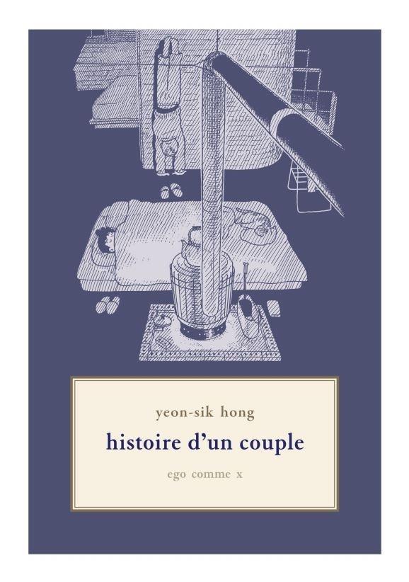 Couverture de Histoire d'un couple