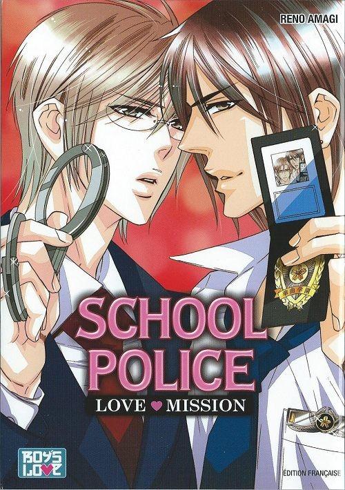 Couverture de School Police - Love Mission
