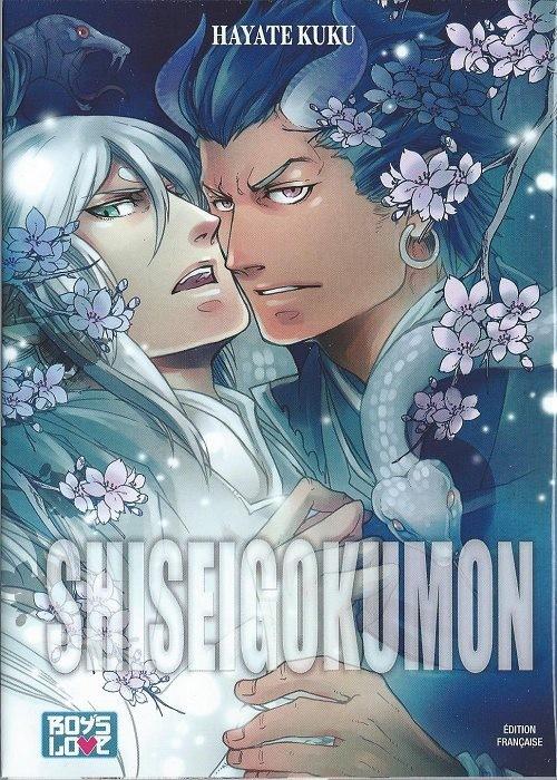 Couverture de Shisei gokumon
