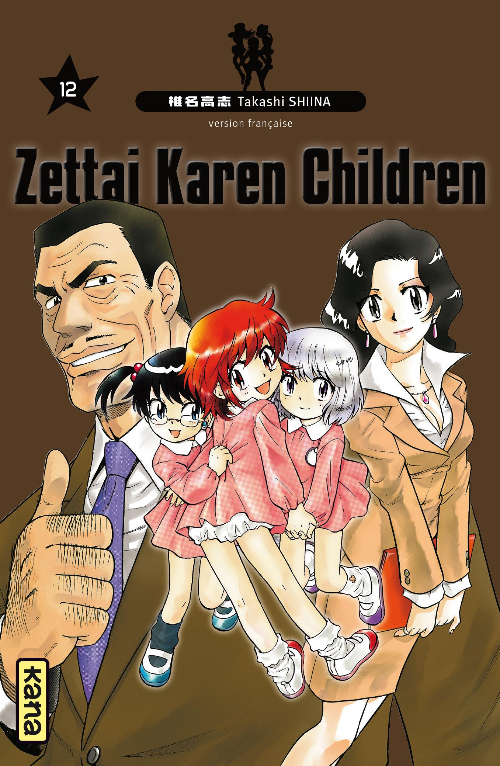 Couverture de Zettai Karen Children -12- Tome 12