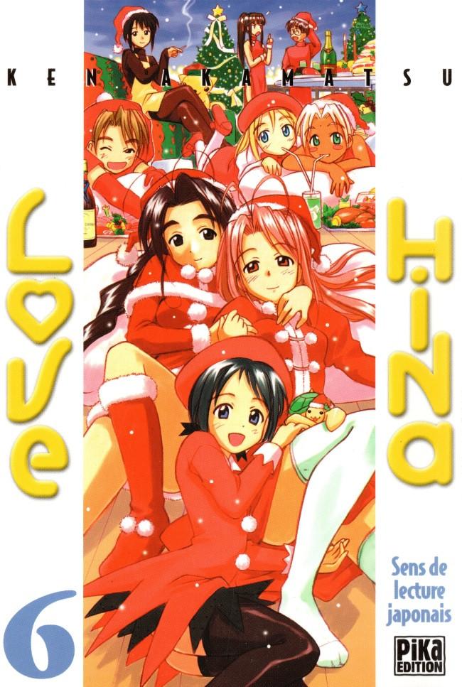lovehina06