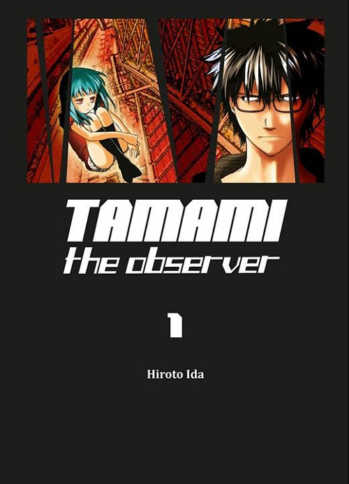 Couverture de Tamami the Observer -1- Tome 1