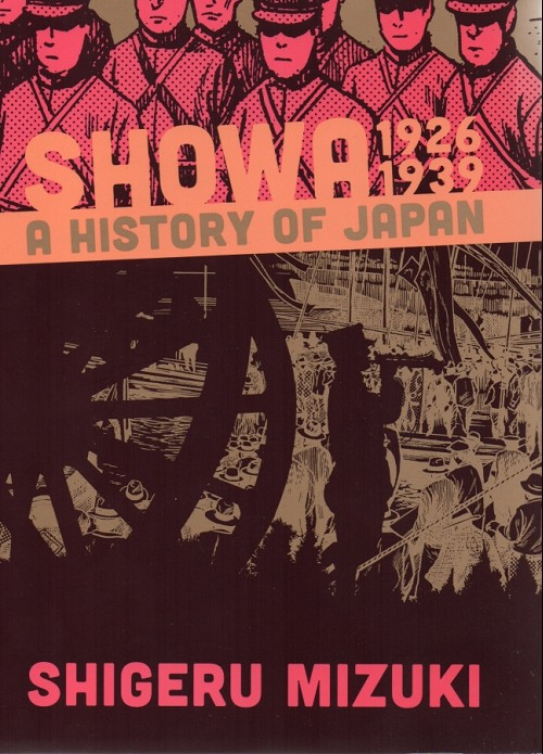 Couverture de Showa: a history of Japan (2013) -1- 1926-1939