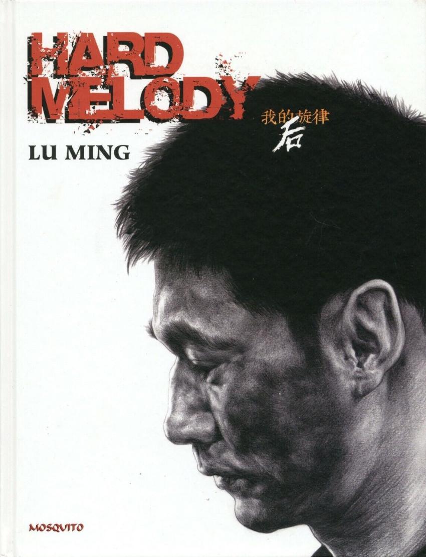 Couverture de Hard Melody