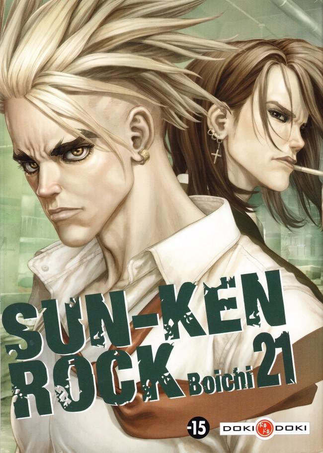 Couverture de Sun-Ken Rock -21- Tome 21