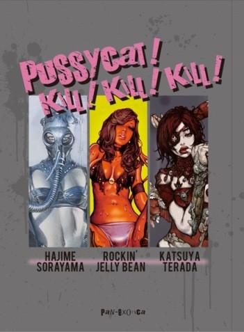 Couverture de (AUT) Collectif (en japonais) - Pussycat ! Kill ! Kill ! Kill !