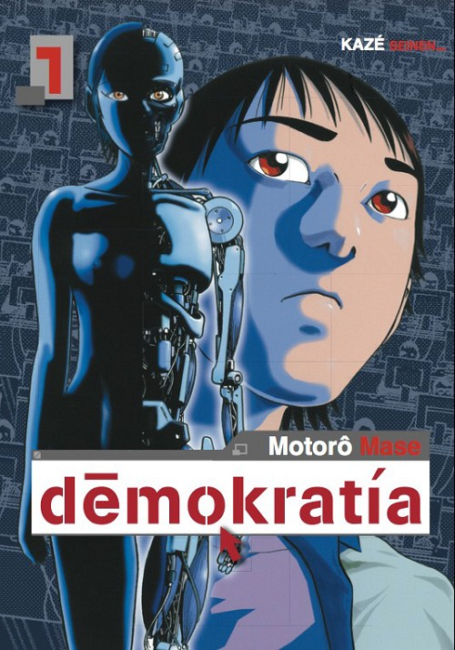 Couverture de Demokratia -1- Volume 1