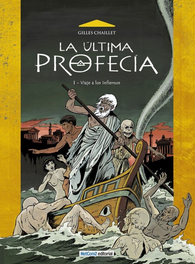 Couverture de La Última Profecía -1- Viaje a los Infiernos