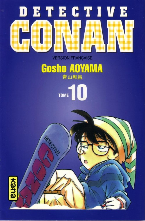 Couverture de Détective Conan -10- Tome 10