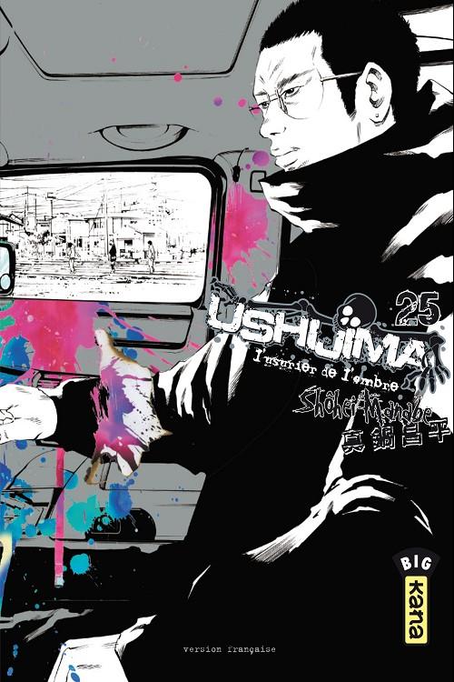 Couverture de Ushijima - L'usurier de l'ombre -25- Tome 25