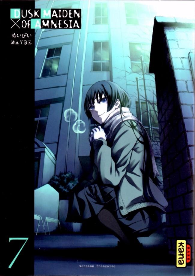 Couverture de Dusk Maiden of Amnesia -7- Volume 7