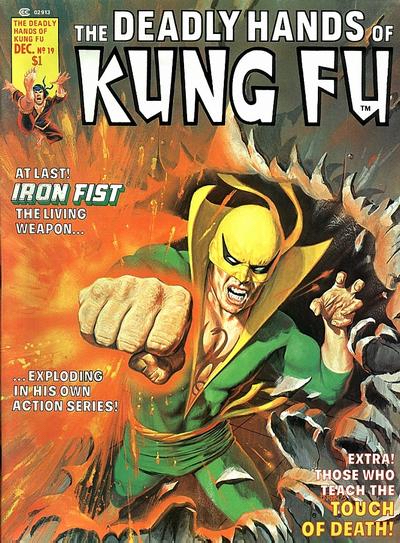 Couverture de Deadly Hands of Kung Fu (The) (1974) -19- Shall I Love the Bird of Fire ?